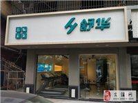 安溪健身器材跑步机销售实体店舒华品牌跑步机质量售后