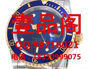 南京欧米茄手表哪里回收