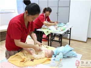 需要专业、可靠的月嫂、保姆、育婴师就来友缘家政!