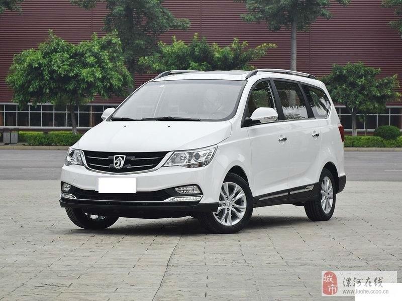 新款寶駿730商務車1.5豪華型7座售價1.2萬
