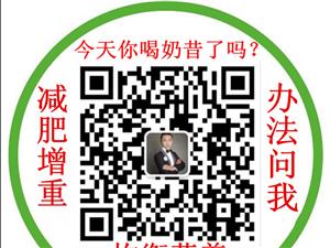邹城康宝莱/彩玉营养会所