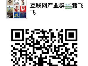 楚腾科技 微信公众平台深度开发、托管招商