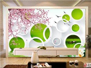 迎五一壁纸、壁画、木地板特价促销