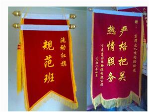 江夏快印旗幟紅旗(橫幅、布幅、布標