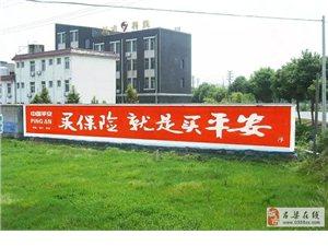 吕梁专业写墙体大字墙体广告墙体标语