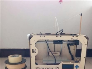 3D打印机 DIY
