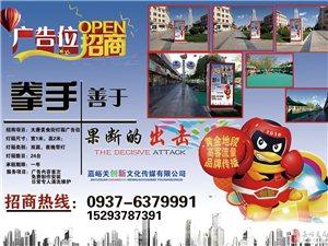 大唐美食街24臺燈箱廣告位對外招商