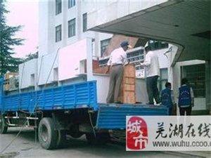 《平安365搬家》搬家公司空调移机设备搬迁吊车出租