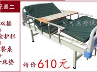 護理床出售