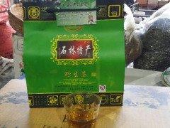澳门赌博网站特产野生茶