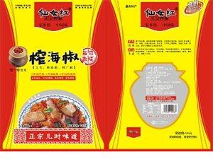 [重庆仙女湖食品开发有限公司旗舰店]抵兑金额50元优惠券