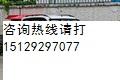 五菱宏光商务车二手车