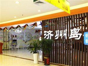 济州岛韩式自助餐厅