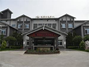 仙海龙源国际会议中心
