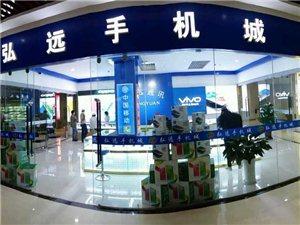 临夏州弘远商贸有限公司