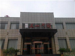 �U云山�f酒店