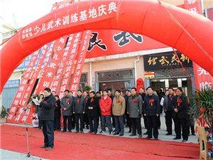 太阳集团 新民武馆-官方网站