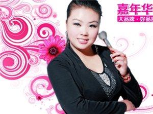 海涛,化妆师