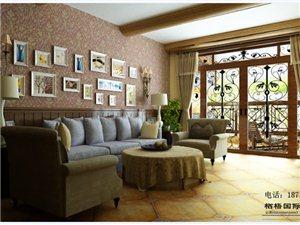 田园地中海设计风格设计和图片
