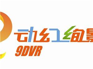 �踊媒k影9DVR�影