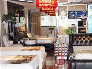 枣庄爱蒙床垫展厅