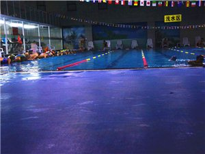 三楼游泳馆