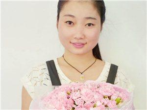 徐盼,花艺师