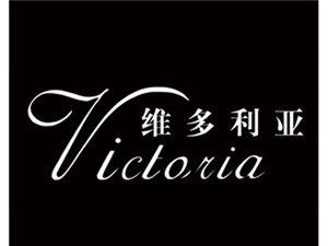 威尼斯人平台维多利亚彩妆美甲培训学校
