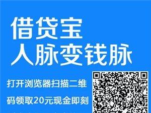 [免�M�I取]�F金20元��惠券
