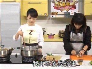 胡椒炒鸡骨鱼头