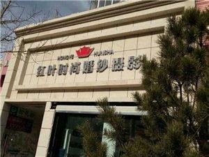 澳门太阳城网站县红叶时尚婚纱摄影