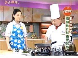 雪菜炒肉末
