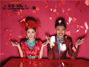 广汉市真爱国际婚纱摄影