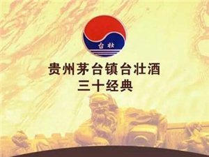 凤冈众兴贸易有限责任公司