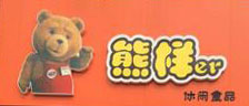 衡水熊样休闲食品