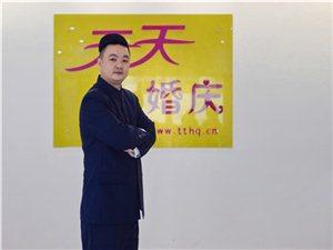 公司CEO杨颖