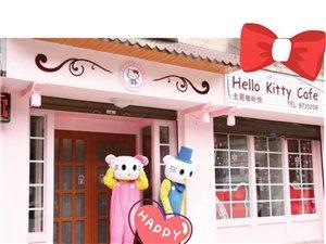 hello kitty主题咖啡馆