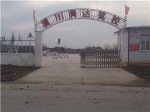 潢川���_�{校