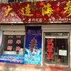 �信大�B海��Yu店