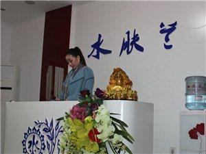 水�w�m北京生物科技有限公司新安�h旗�店