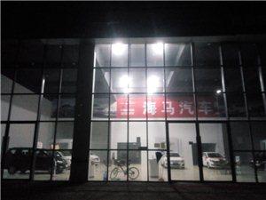 睢�h金�|���H�城五菱4S�Yu店