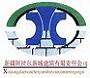 新疆威尼斯人游戏平台新城建筑有限责公司