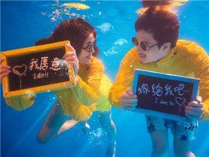 金色爱堡水下系列