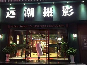 远潮摄影全球高品质摄影典范
