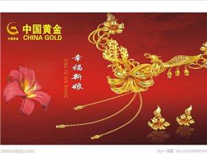 中国黄金丹江口店