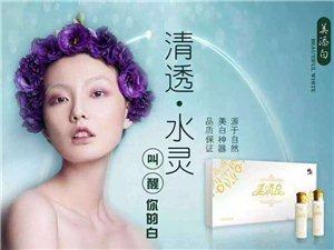 陇西县康力源保健品销售有限公司