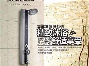 圣洛威集成淋浴屏�崴�器�v�R店���N