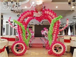 婚礼用的公主系列南瓜马车