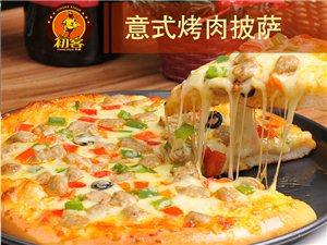 意式烤肉披萨