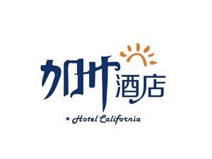 河南加州酒店管理服务有限公司